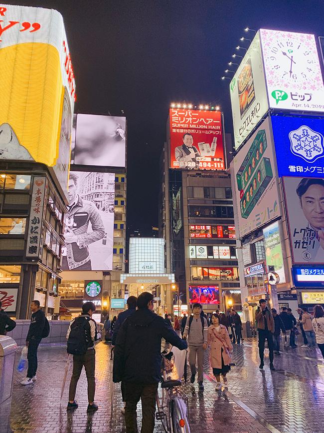 Review du lịch Nhật Bản: Tokyo - Osaka - Kyoto 10 ngày chỉ 16 triệu 20