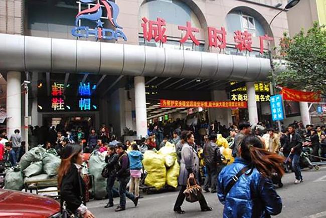 Kinh nghiệm đánh hàng tại Quảng Châu - Trung Quốc 6